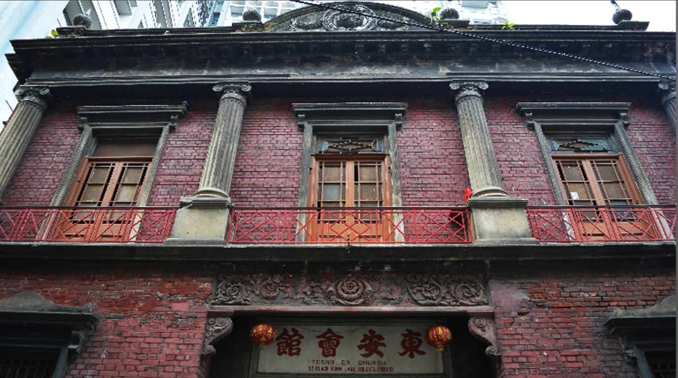 Tong on Chinese church