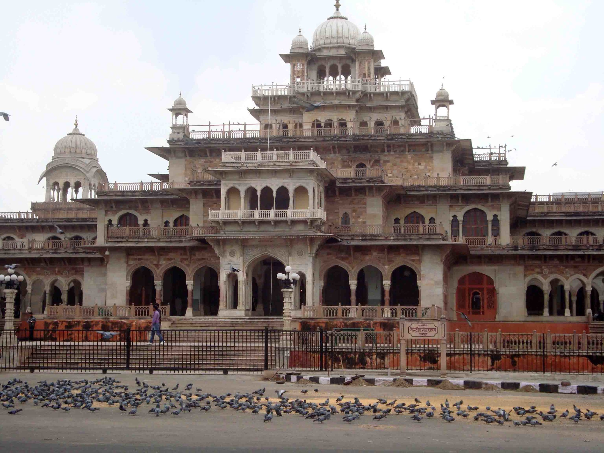 http://www.indiantravellers.co.in/travel/asia/india/rajasthan/jaipur/museums-in-jaipur