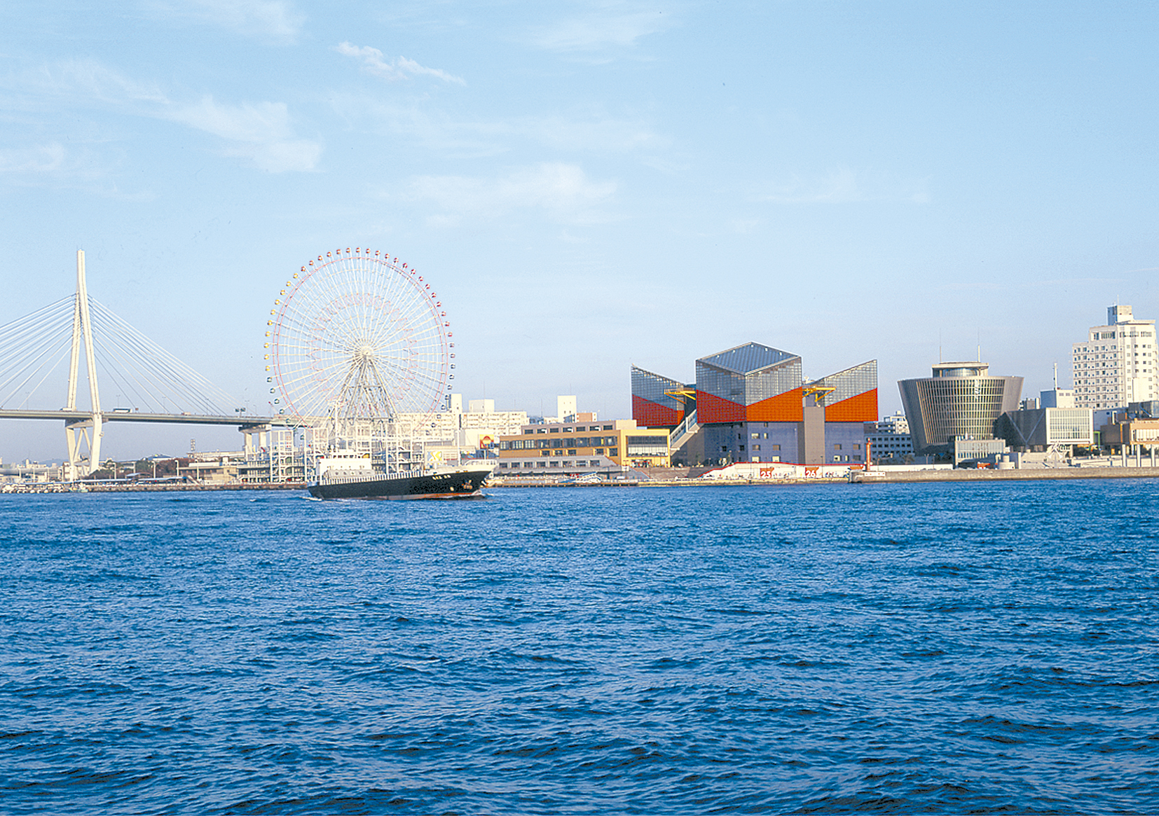 Image Credits: Osaka-Info.jp