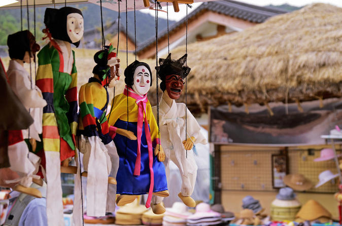 andong-hahoi-village-from-seoul