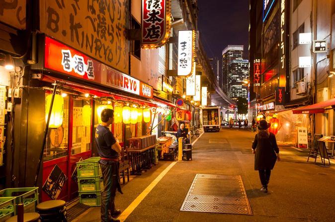 Yakitori Alley Ginza