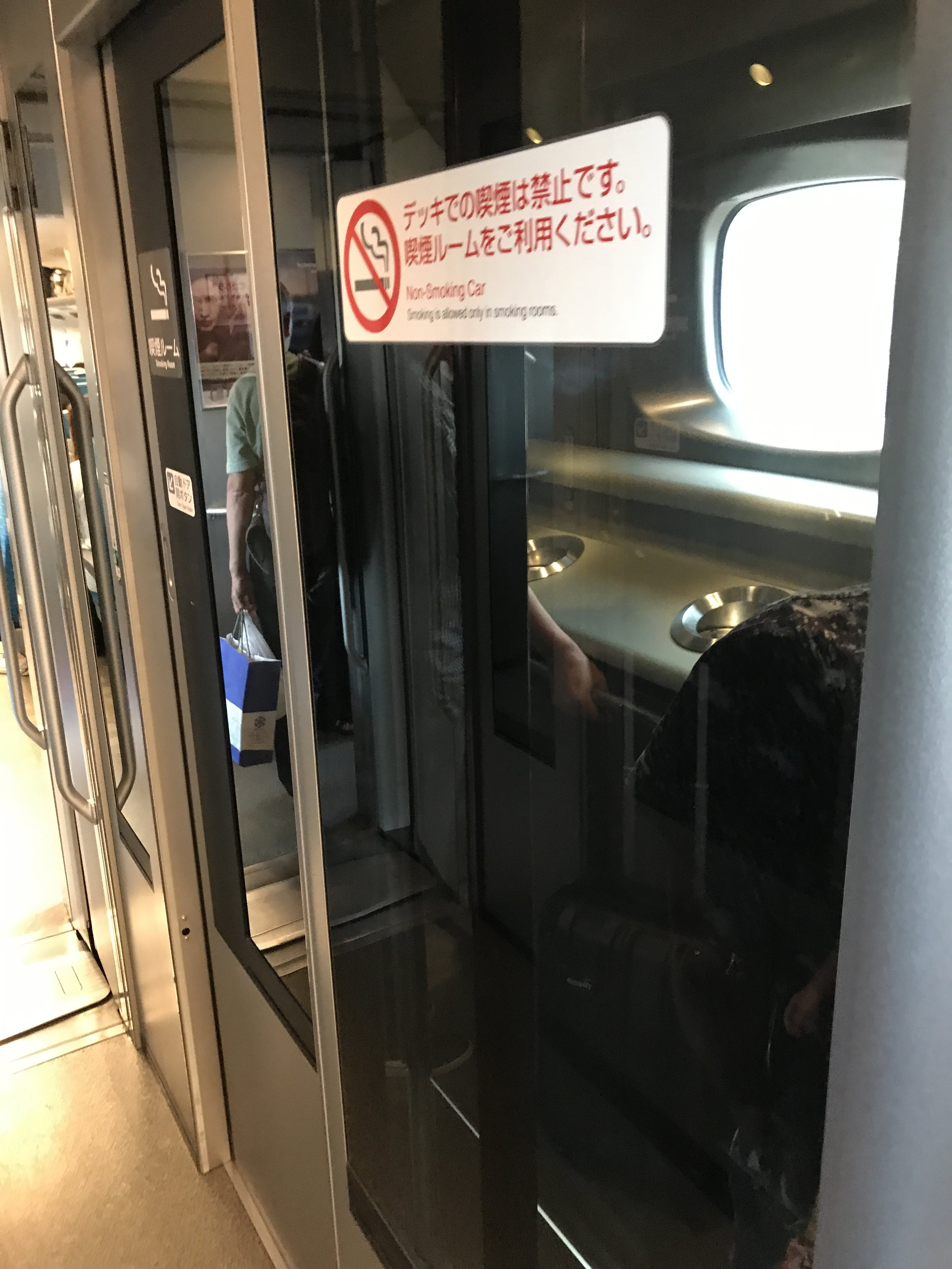 Smoking room in Shinkansen