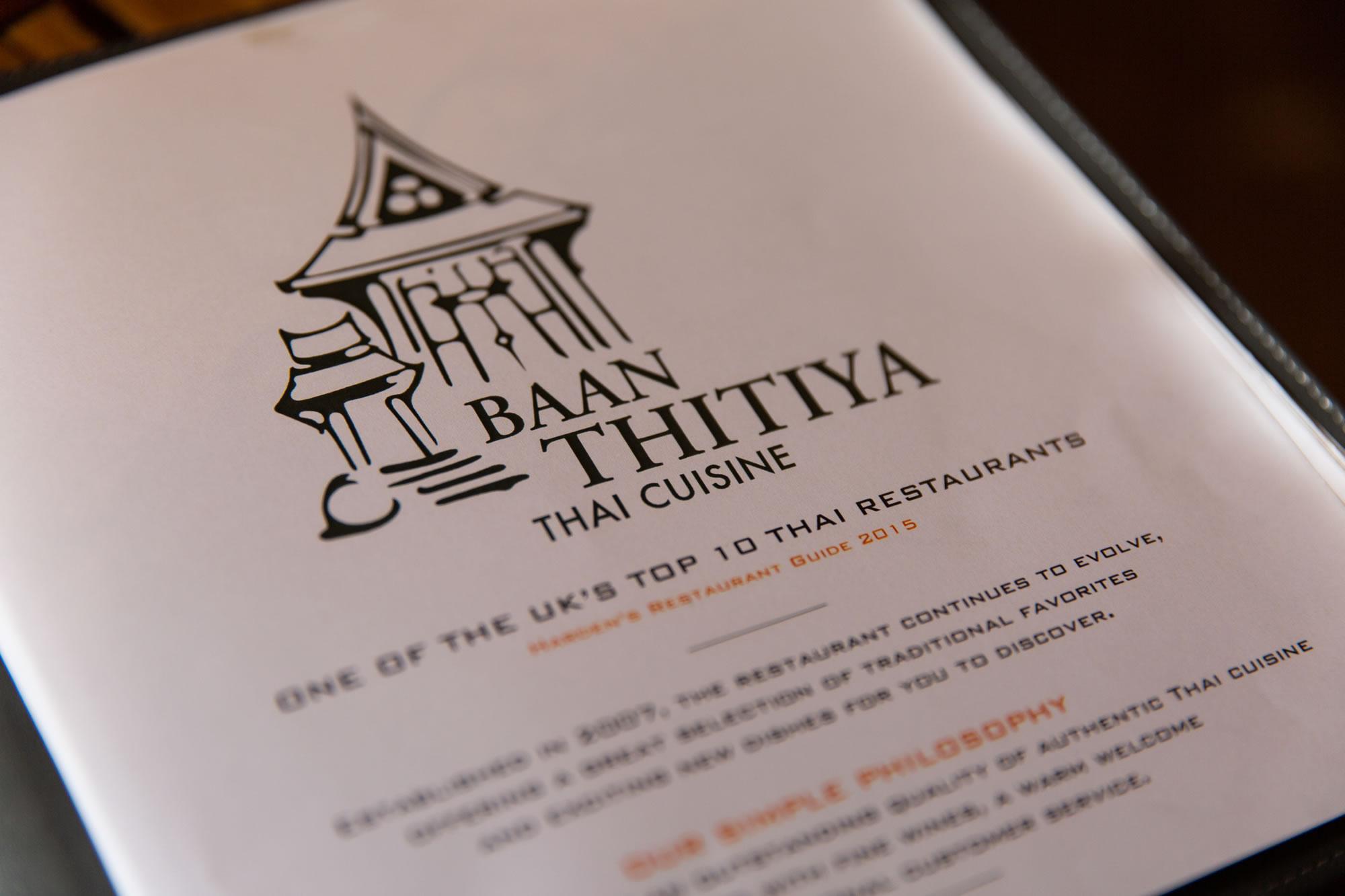 Baan_Thitiya_Thai_Restaurant_Bishops_Stortford-20.jpg