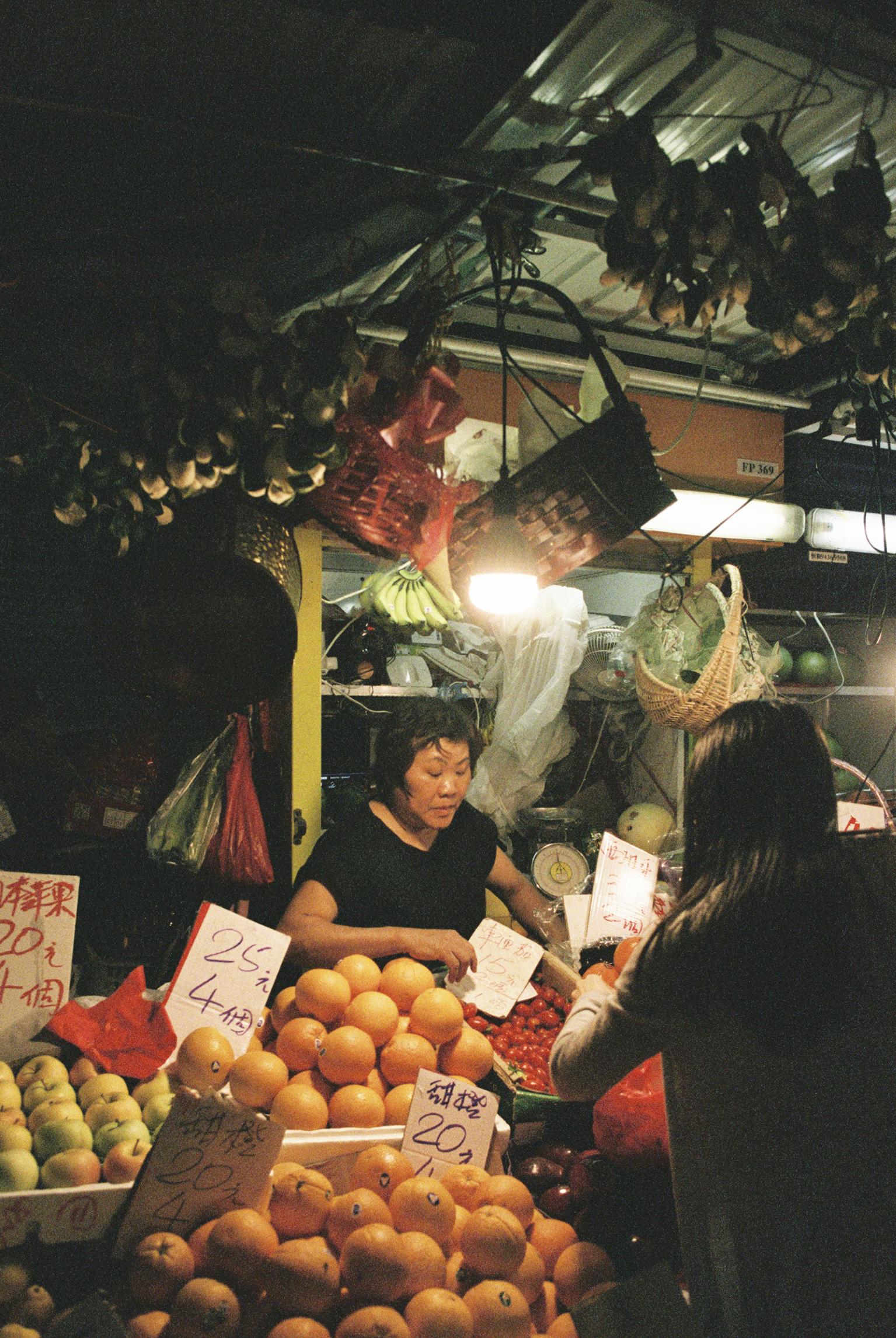 hkmarket-1.jpg