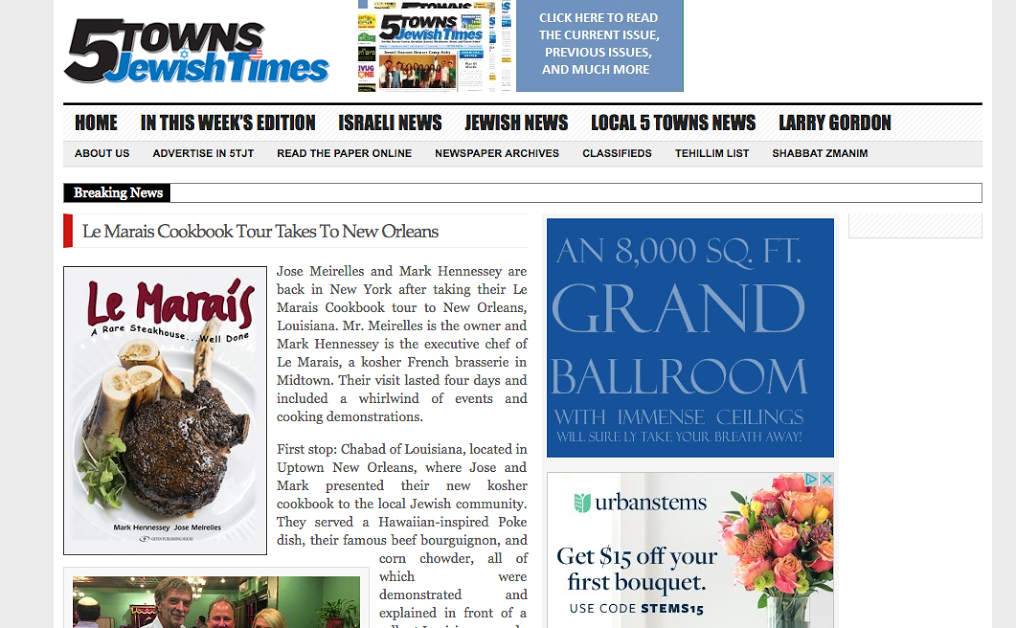 Le Marais Cookbook Tour Featured in 5 Towns Jewish Times
