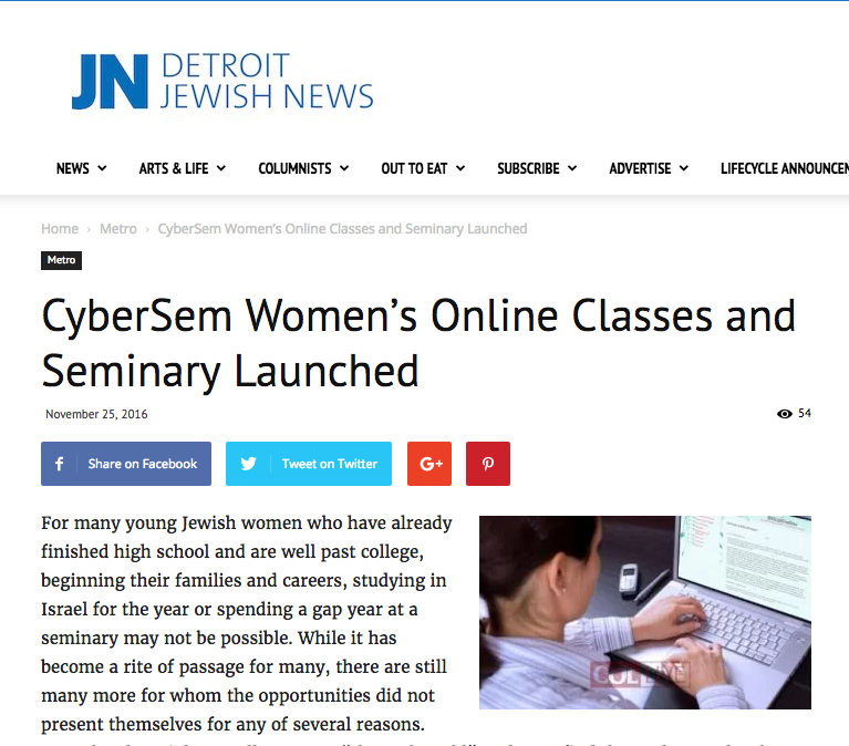 CyberSem's feature in Detroit Jewish News!