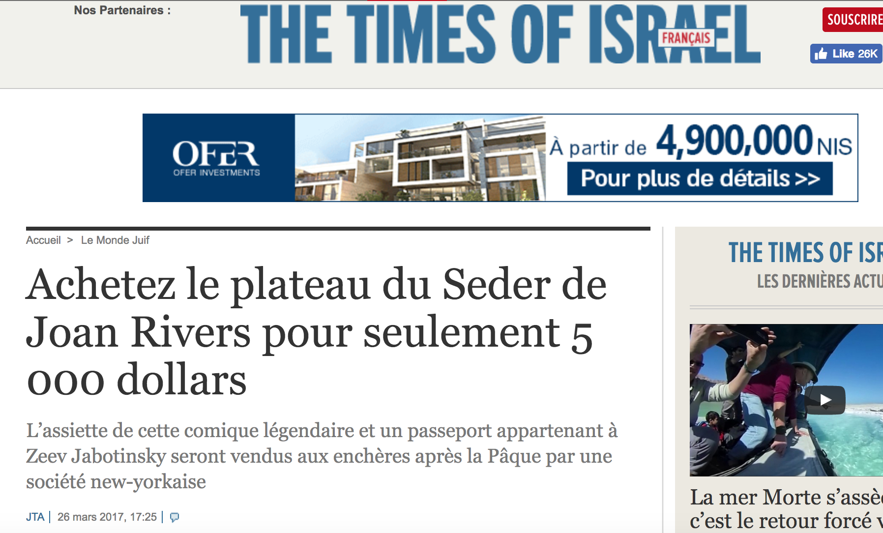 Jonathan Greenstein and Joan River's Seder Plate in French Times of Israel!