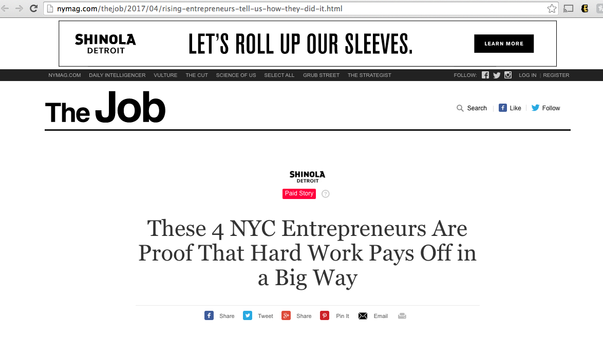 Miko Branch Feature in NYMAG