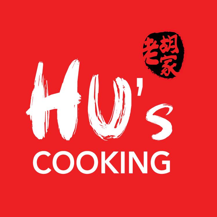 hus-cooking-logo.png