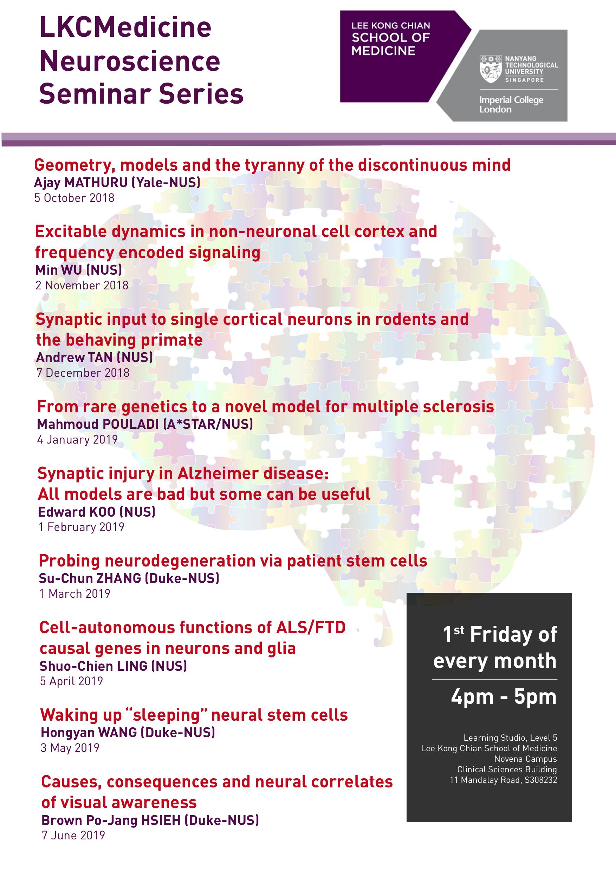 LKCMedicine Neuroscience Seminar Series.png