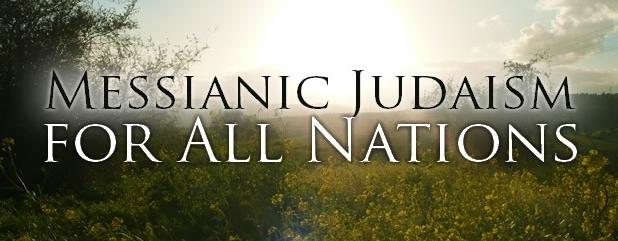messianic_judaism_nations.jpg