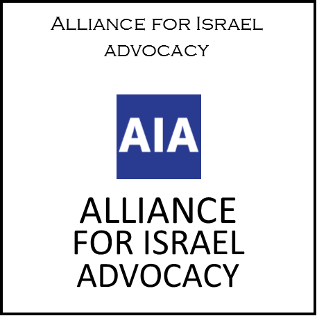 Alliance for Israel Advocacy Partner.png