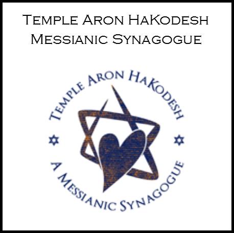 Temple Aron HaKodesh Partner.png