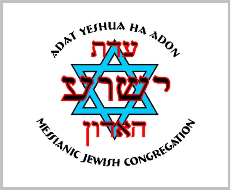 Adat Yeshua Ha Adon Messianic Jewish Congregation