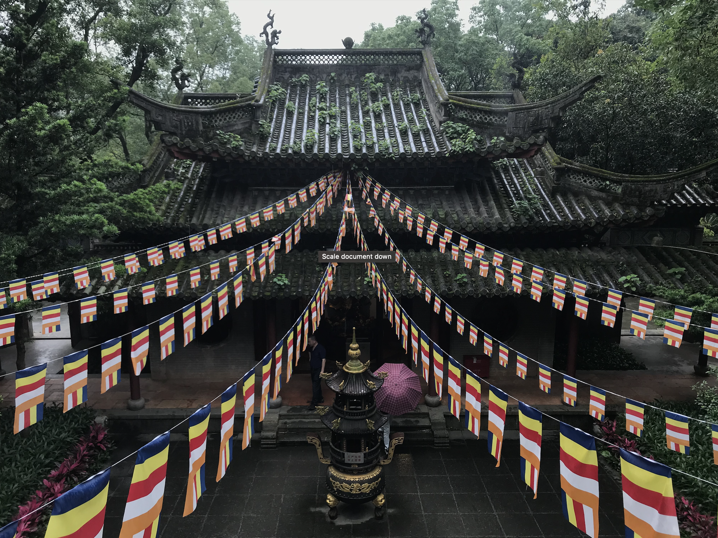 Temple in Biyaun Mountain Park