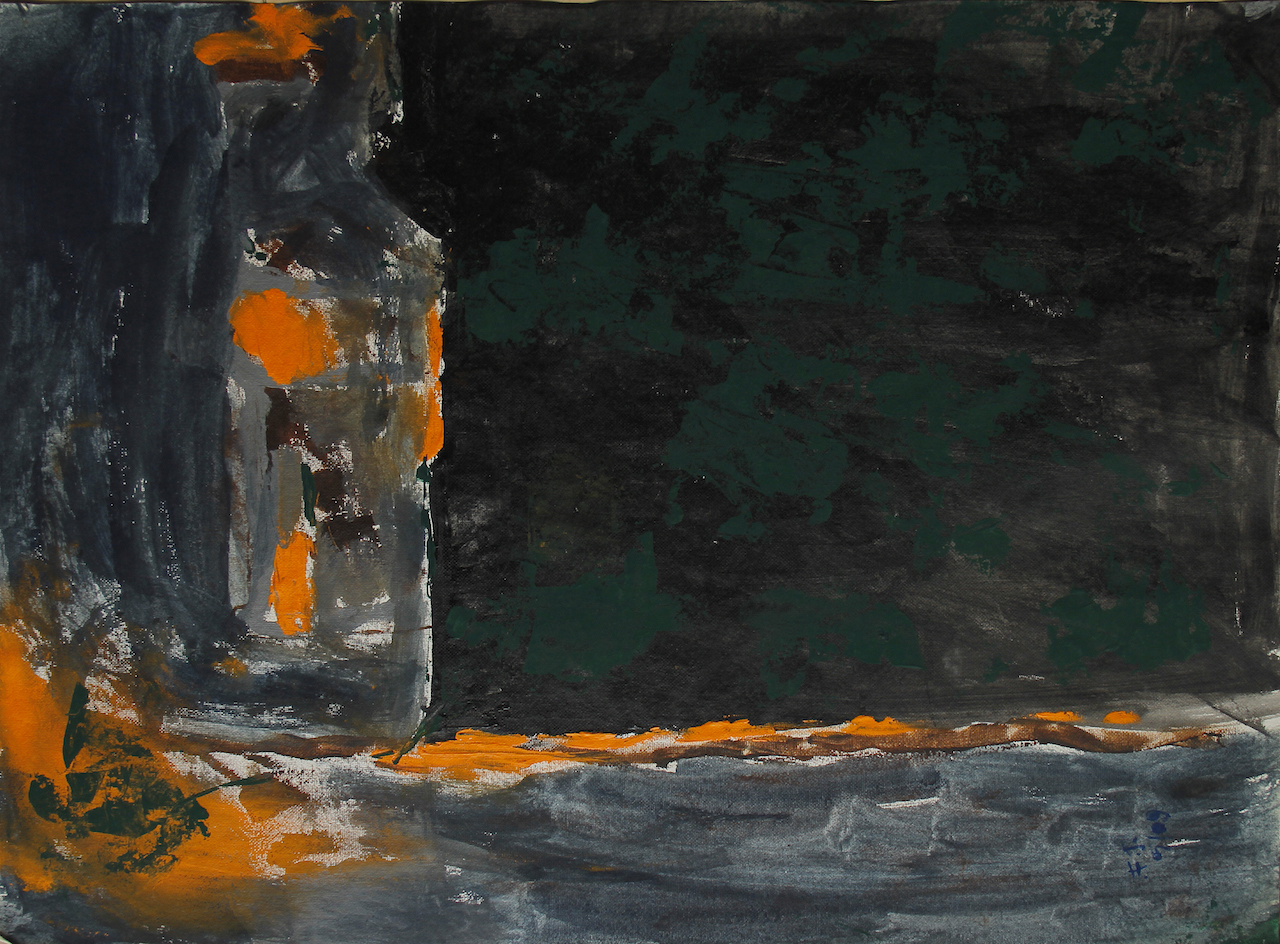 Wave (1) (2009)