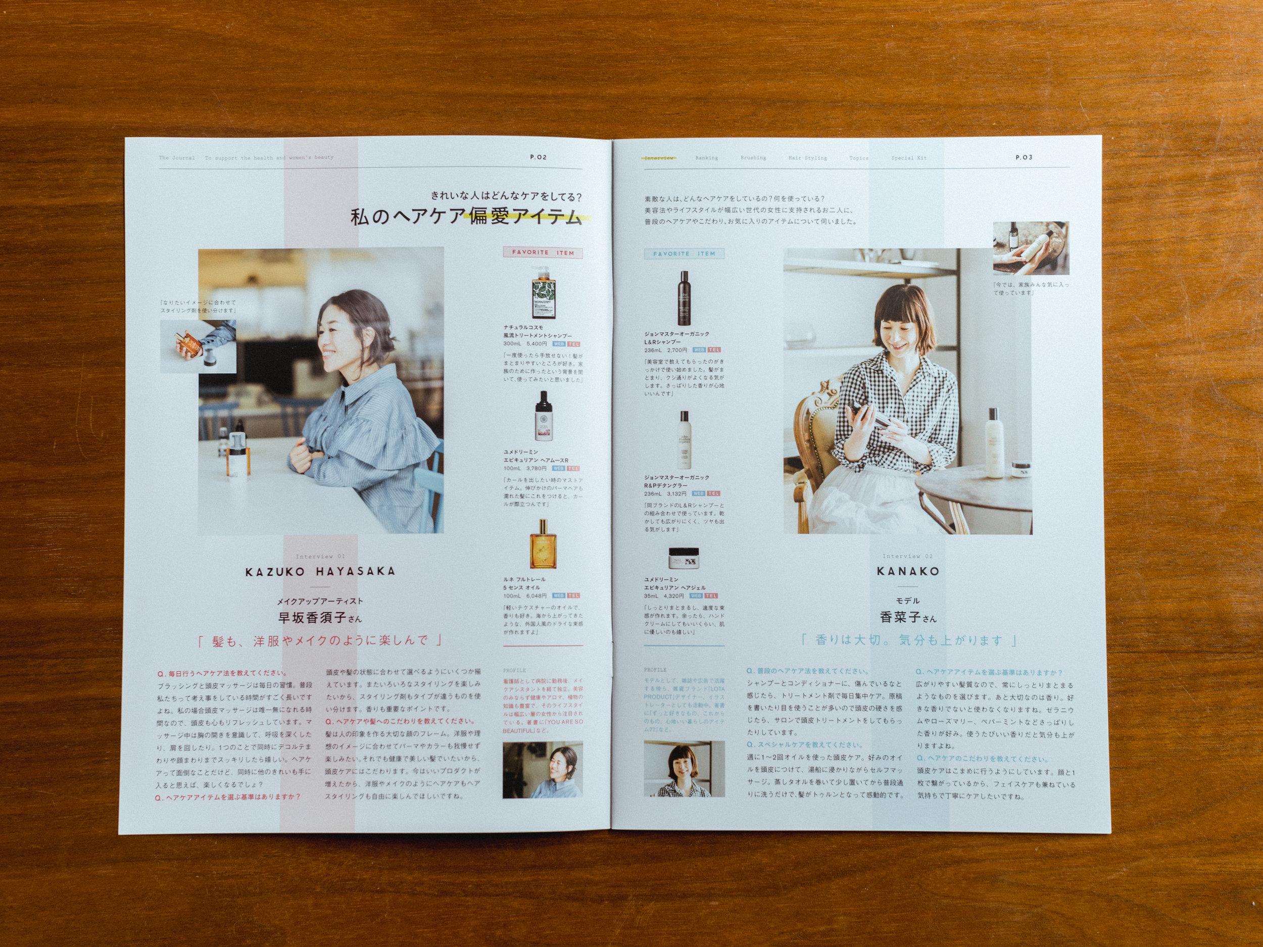 伊勢丹The Journal ISSUE VOL.26にて、モデル香菜子さん、ヘアメイクアーティスト早坂香須子さん撮影させて頂きました。