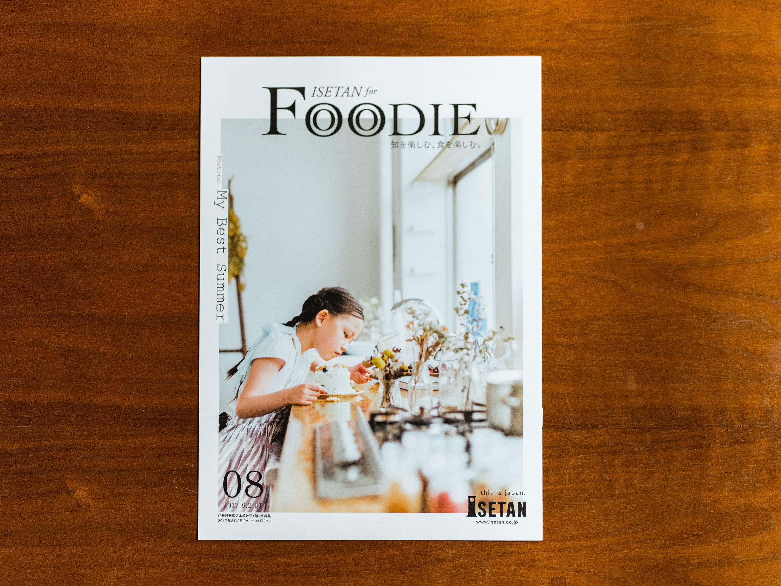 ISETAN for FOODIE 08月号表紙の撮影担当させていただいております。