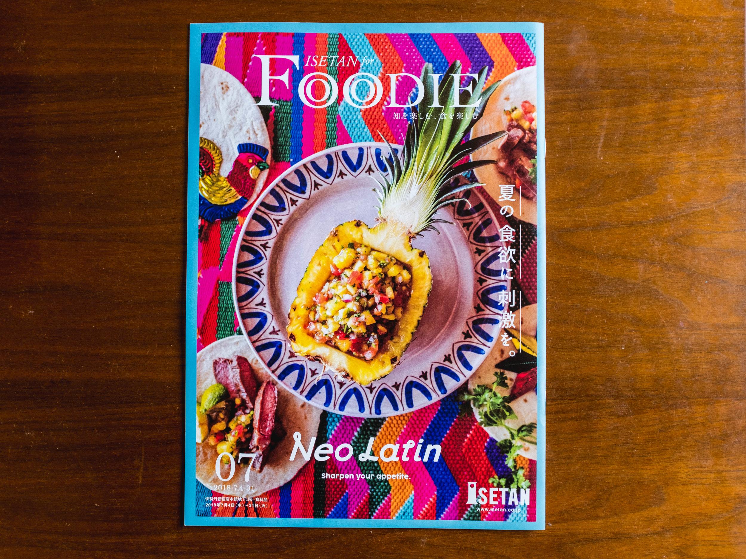 ISETAN for FOODIE7月号表紙、中ページと撮影させていただいております。