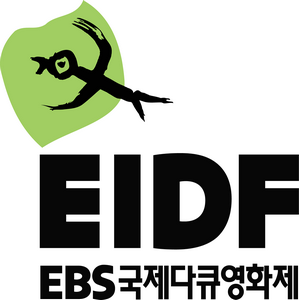 EBS Documentary Festival - August 17 - 20, 2019 // South Korea // Tickets & Info
