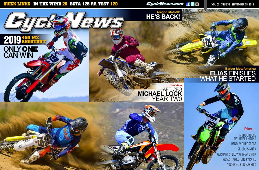 Beta news 9-25-18.jpg