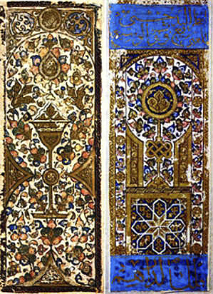 Middle Eastern style playing cards