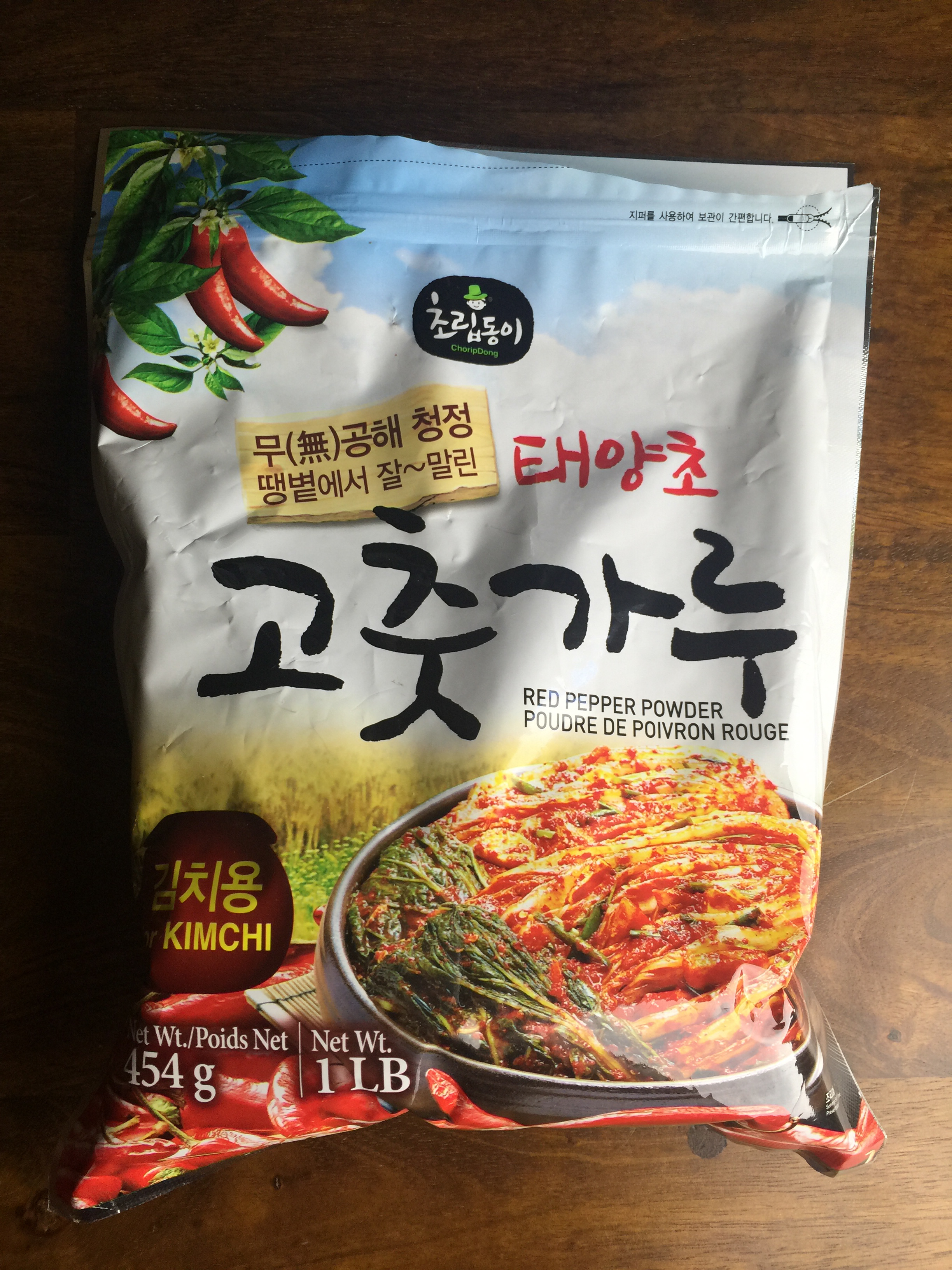 Gochugaru – Korean red chile flakes – will quickly become your best friend.
