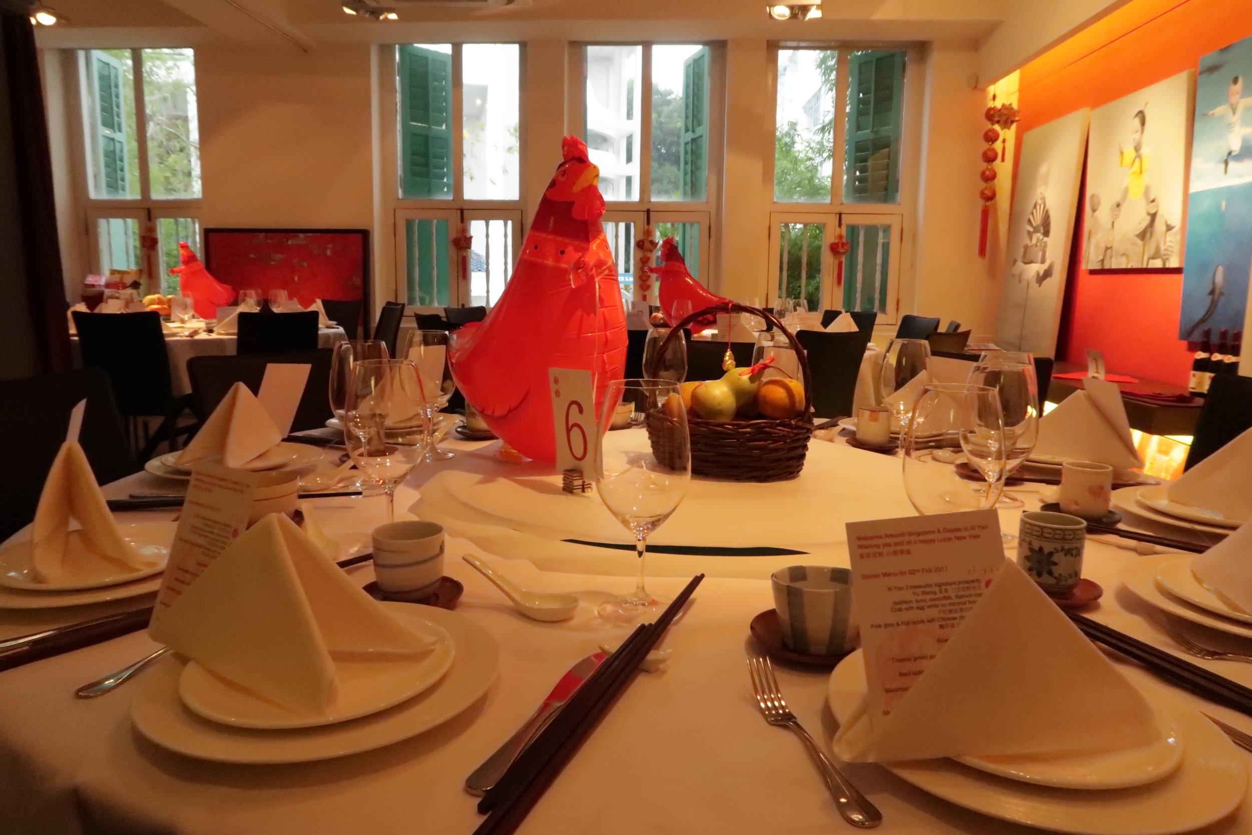 Xi Yan restaurant