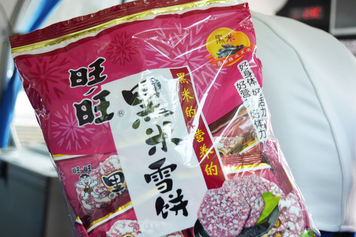 Black Rice Cake Crackers