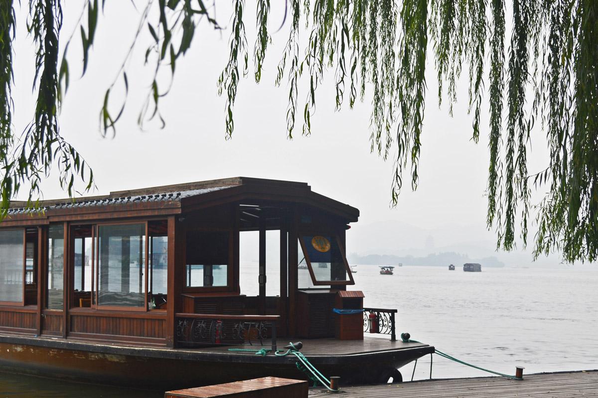 Hangzhou Boat