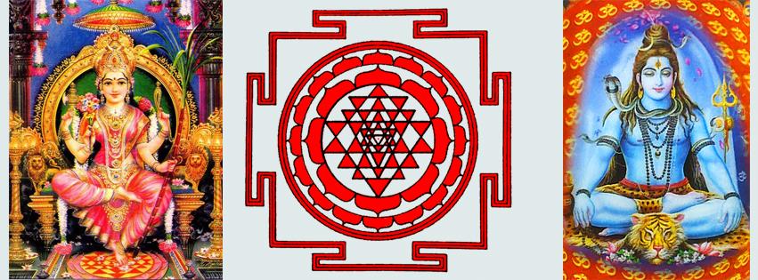 shiv Lalita yantra.png