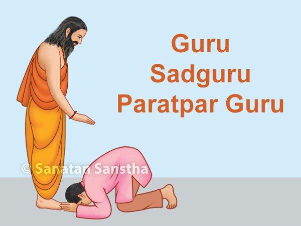 Pranam (bowing down) to the Guru