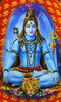 Lord Shiva, the first Guru