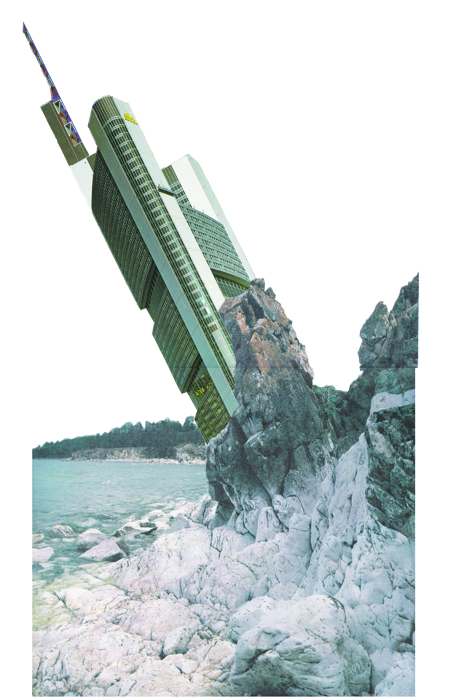 """""""2118"""" _ handcut collage mounted on illustration paper [11"""" x 17""""]"""