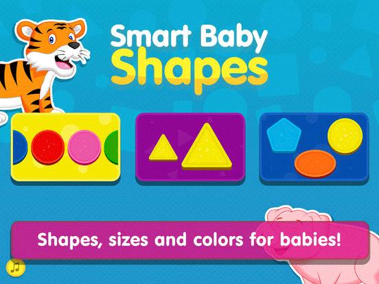 web-smart-shapes.png