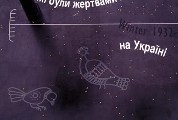 WinterProvisions(detail).jpg