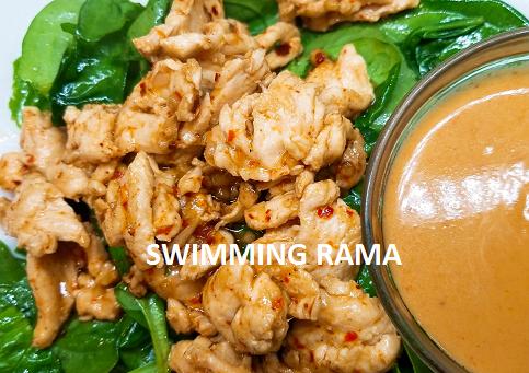 Rama-N20171009-121225.png