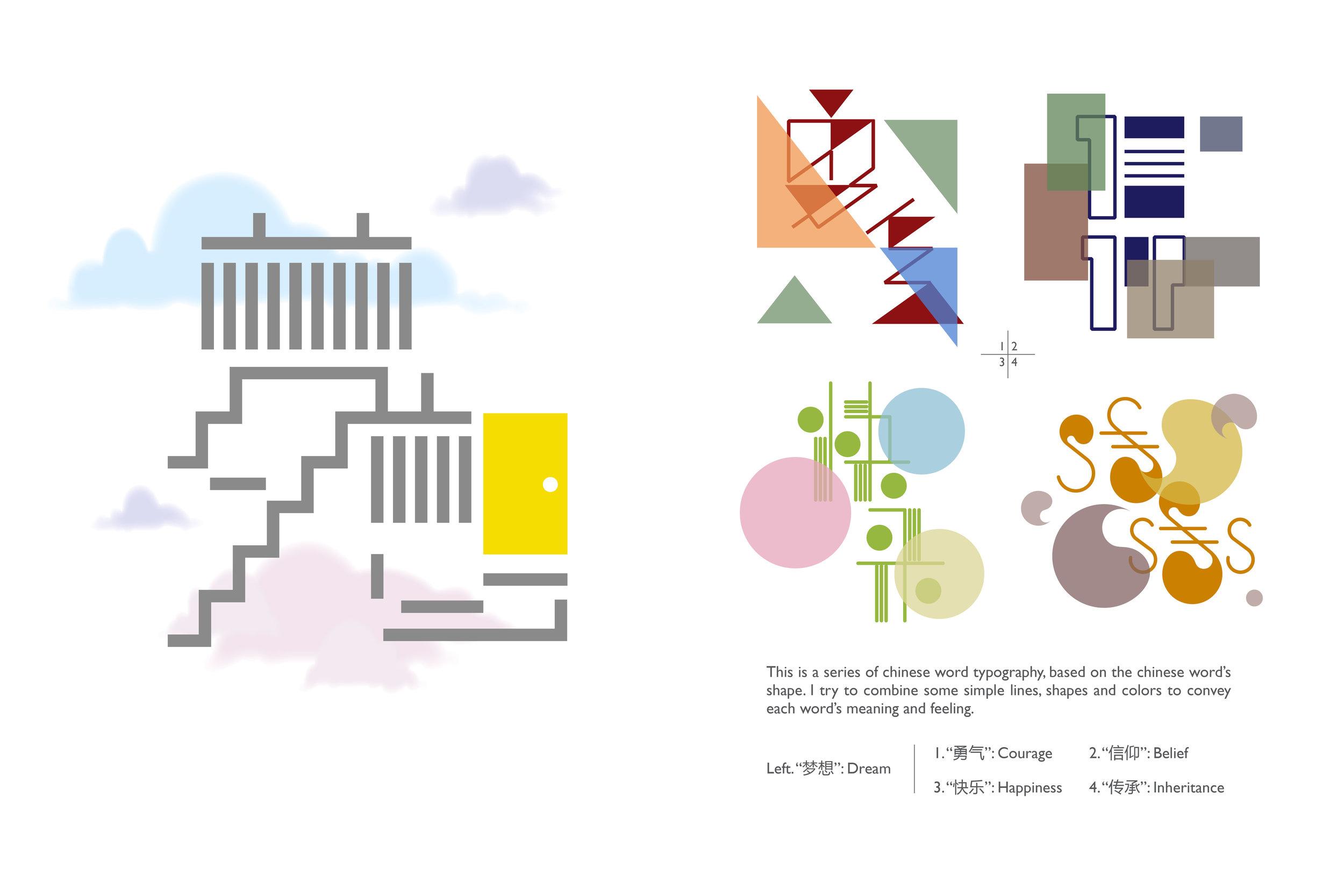 portfolio-2-04.jpg