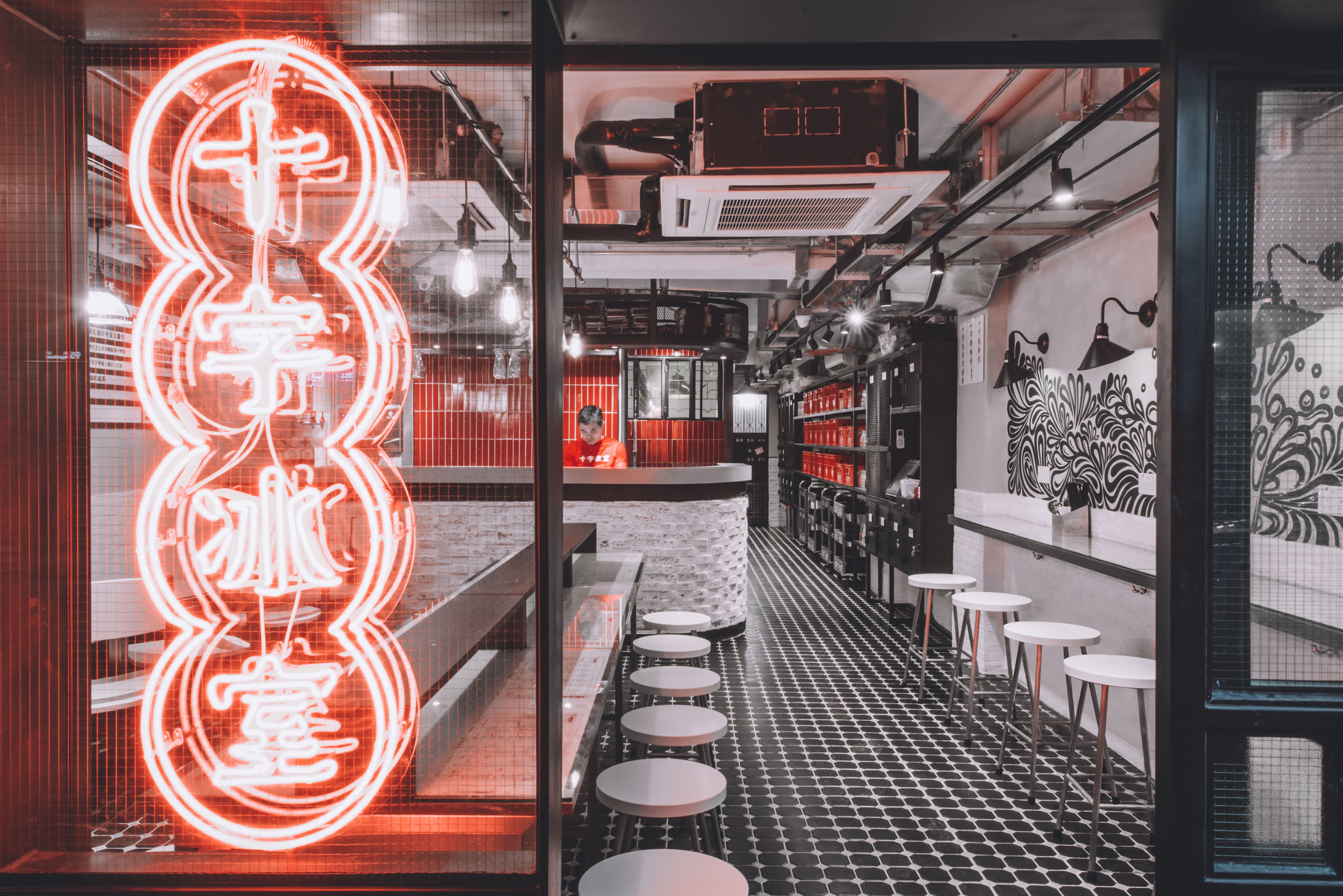 CROSS CAFE - A contemporary twist on the Hong Kong-style diner.