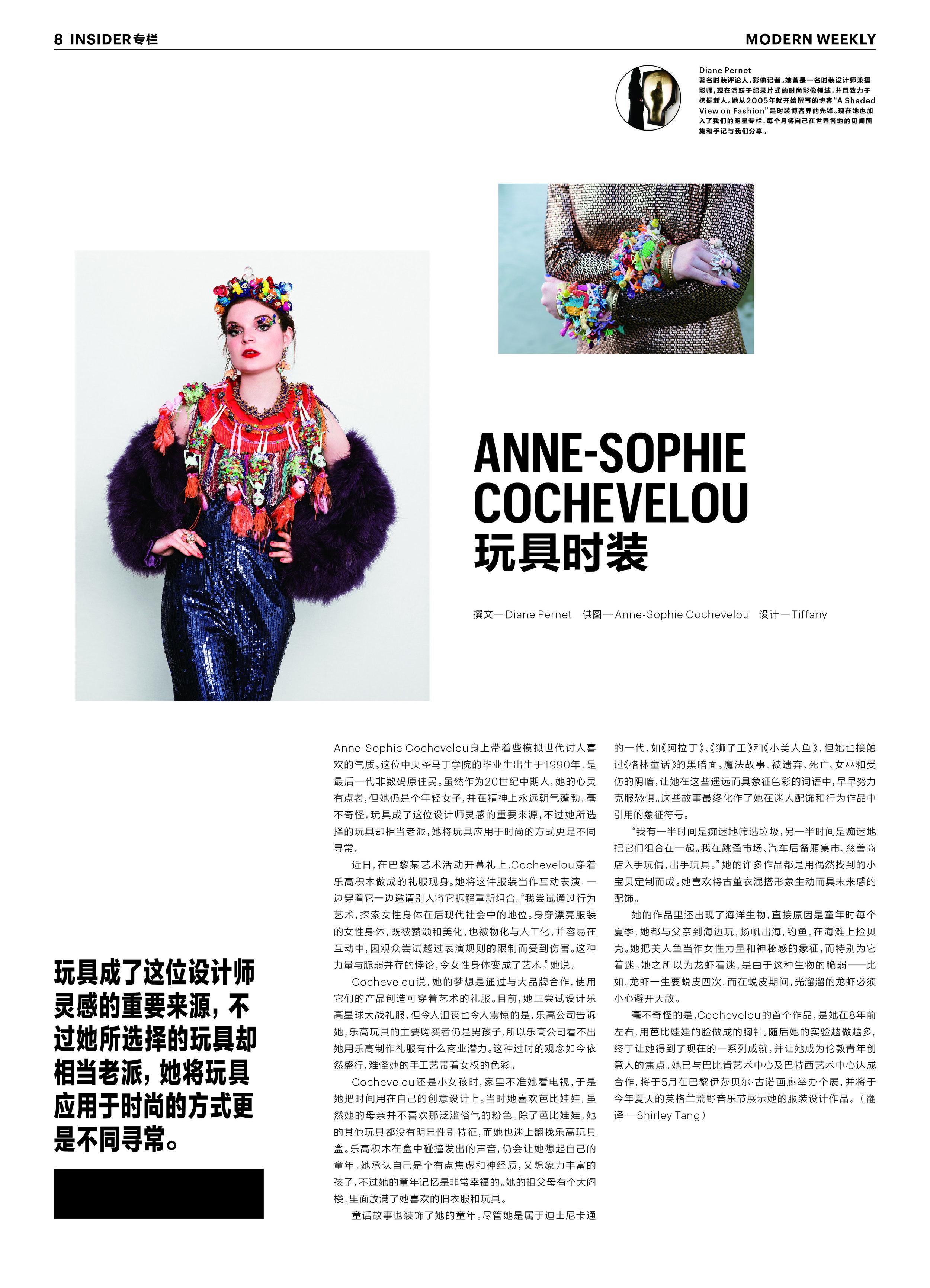 Insider, March 2016 China