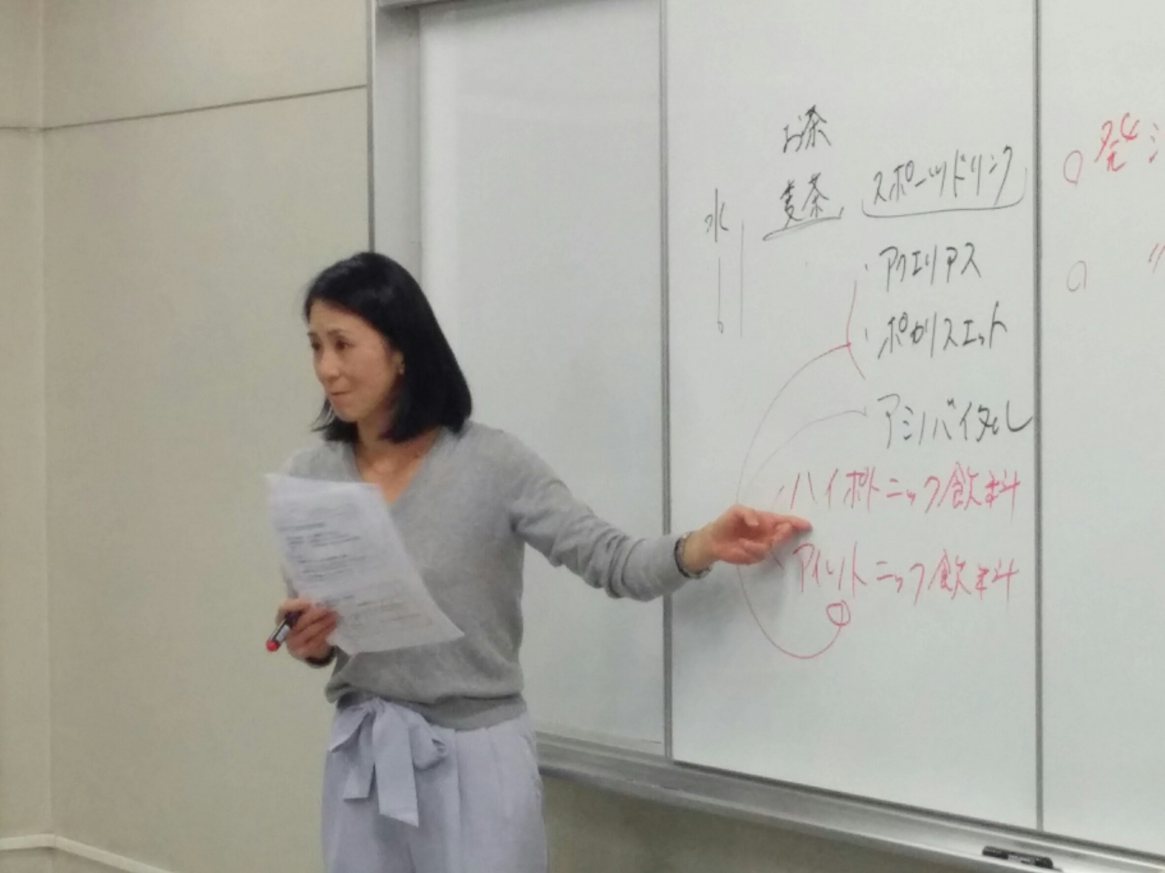 栄養講座 応用編(リガール)_6.jpg
