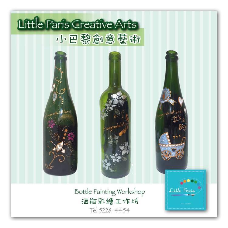 bottle+painting.jpg