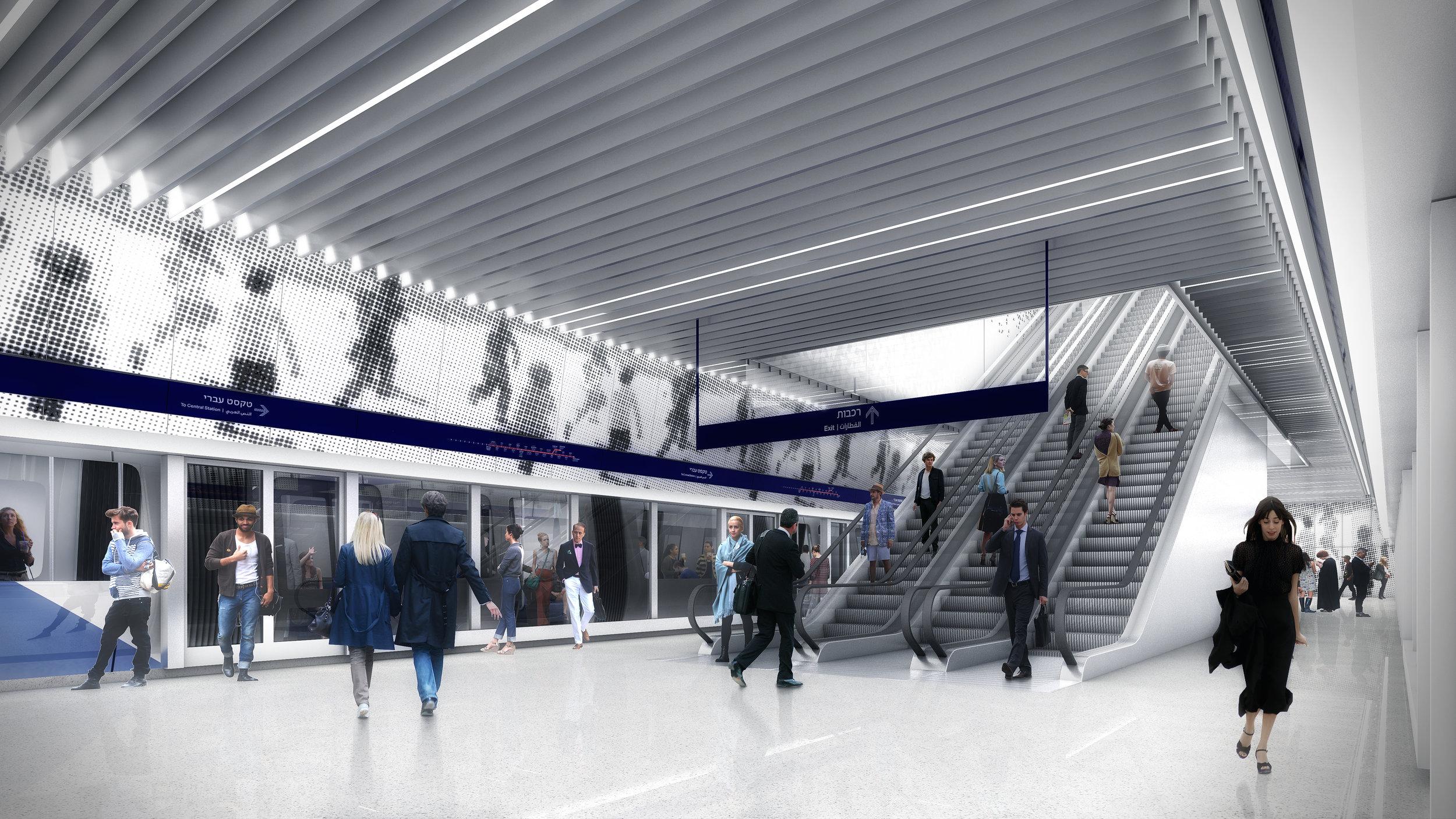Arlozorov Underground Station