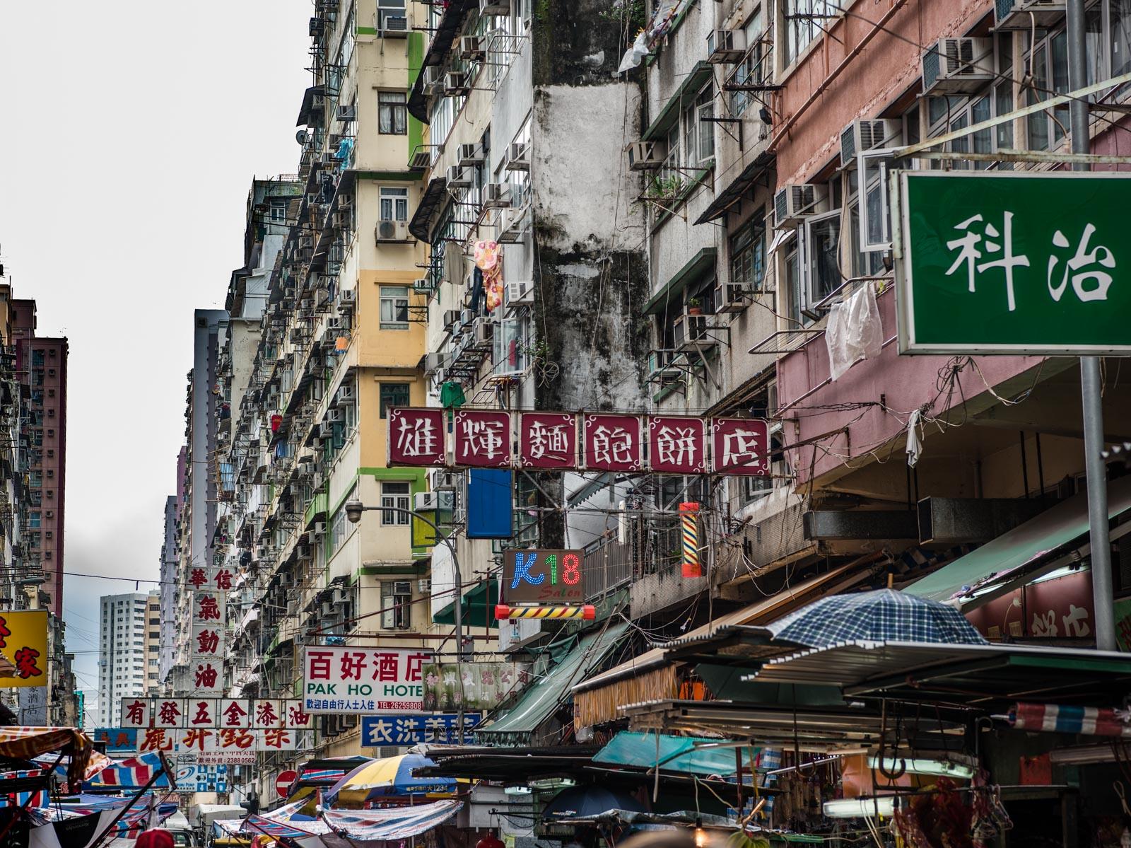 Nelson Street, Mong Kok