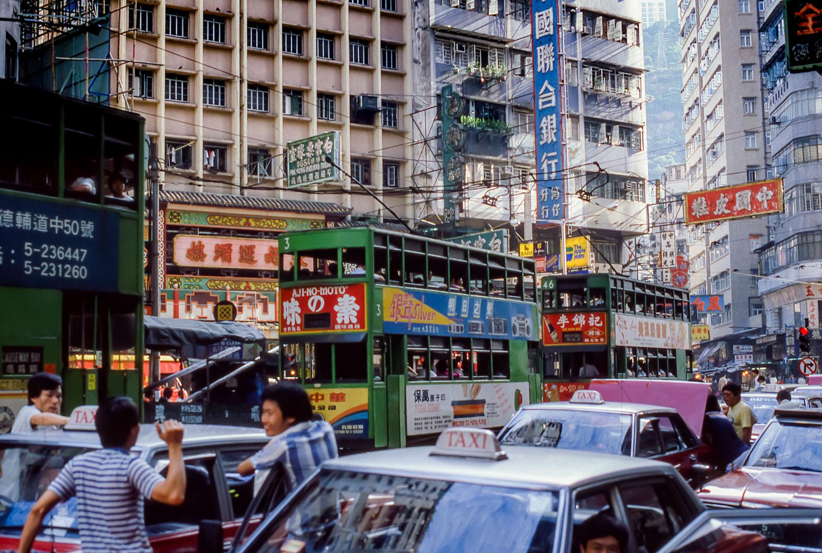 Wanchai Tramway 1984