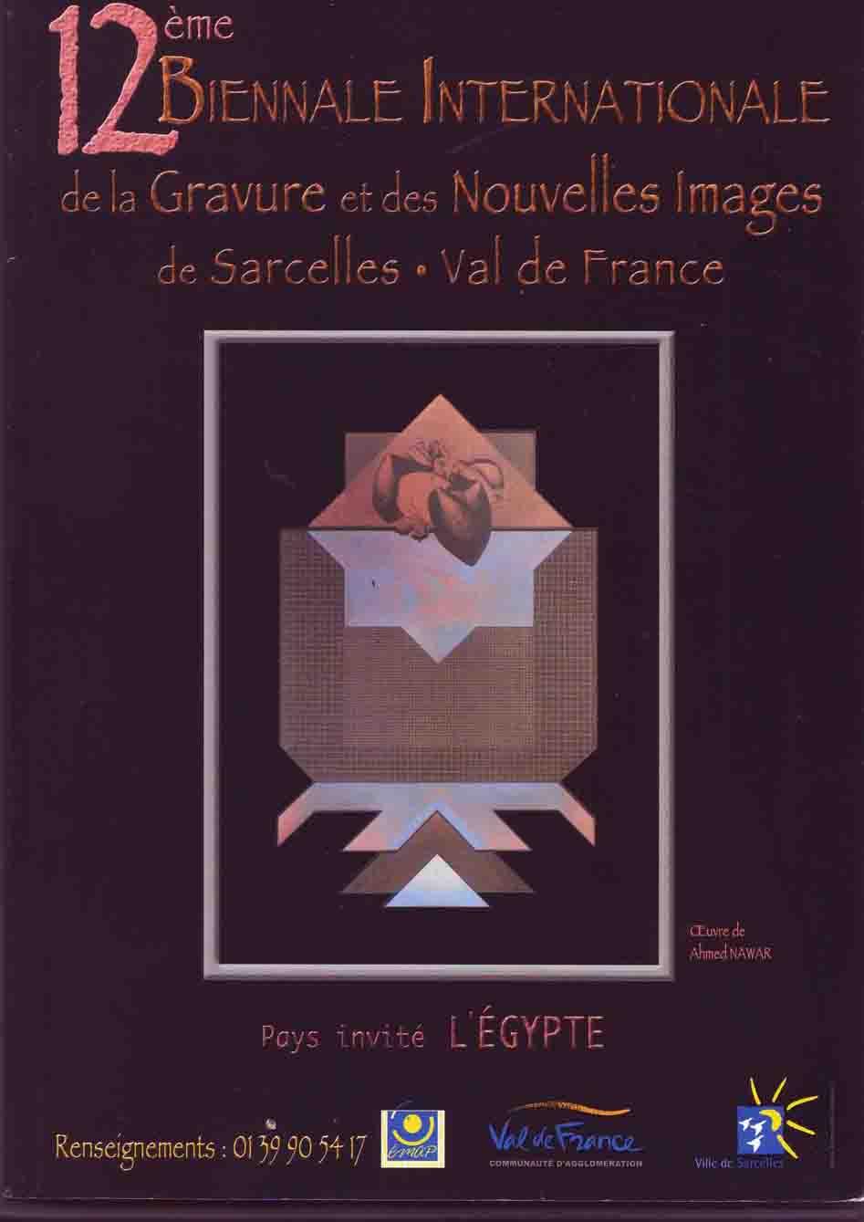 2005France.jpg