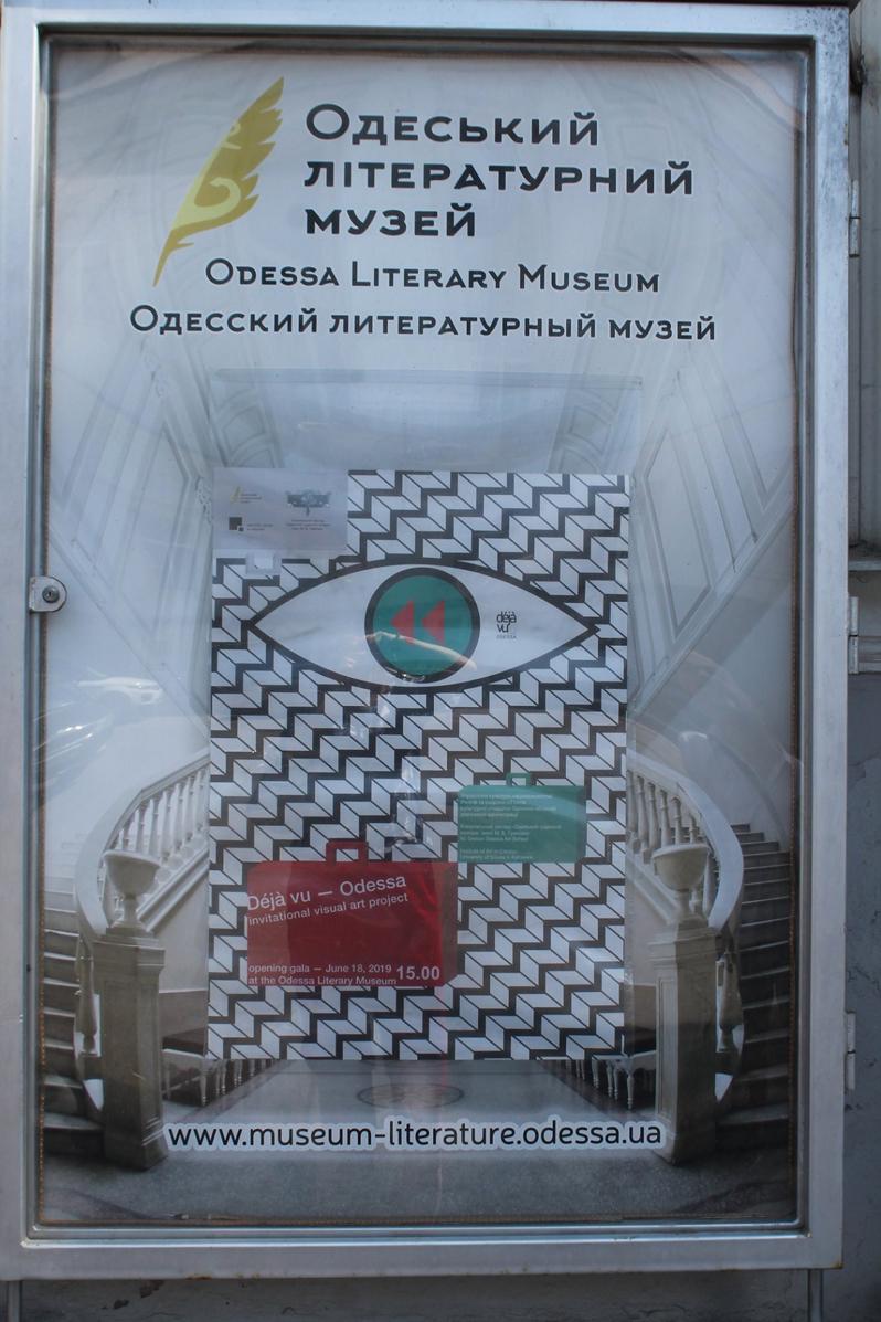 Odessa11.jpg