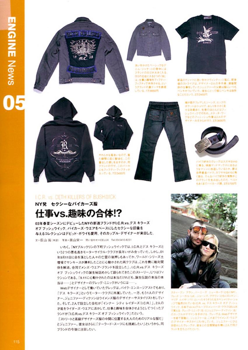 I.C.R. ENGINE JAPAN.jpg