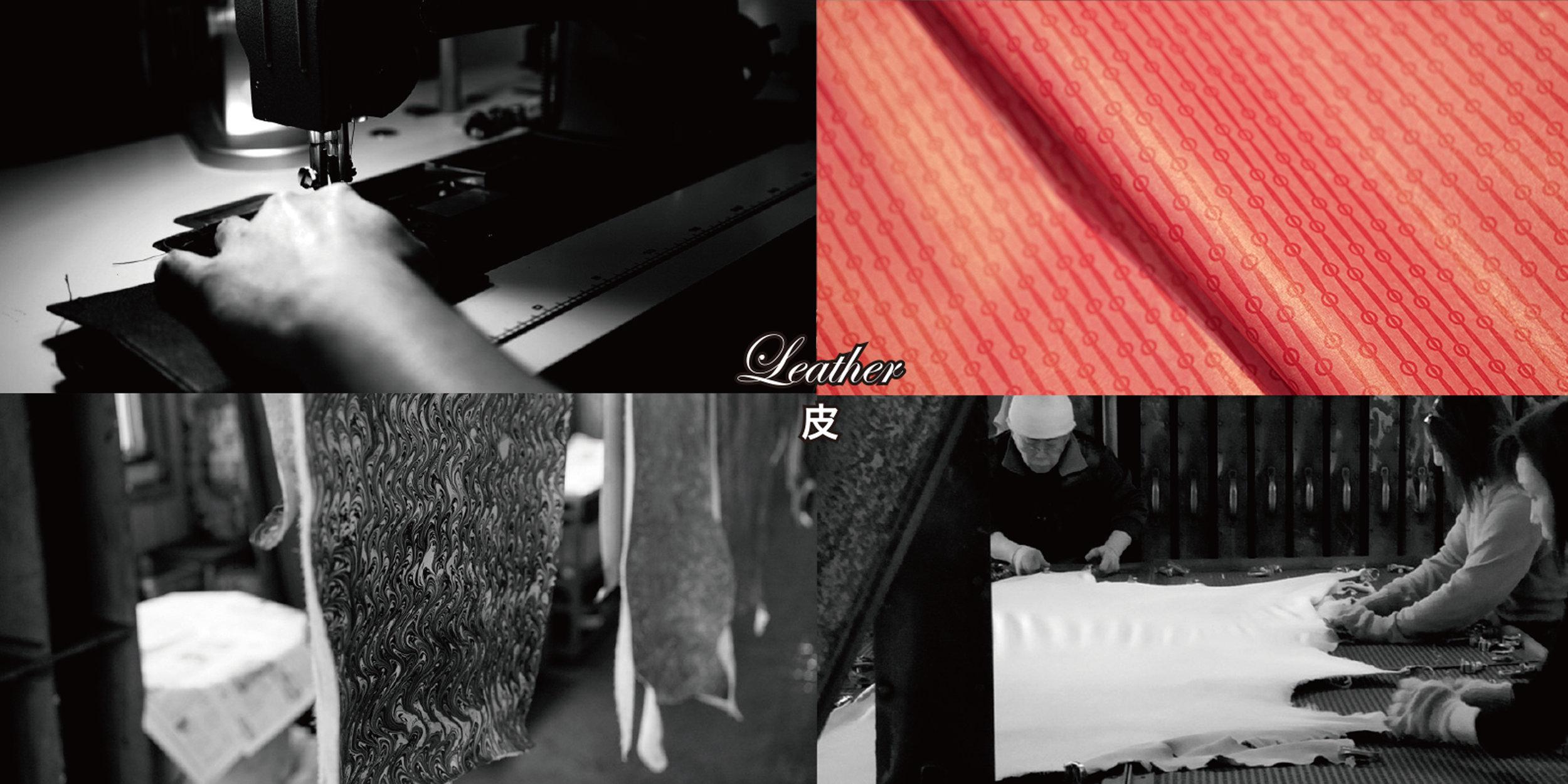 皮 leather   kyoto 伝統工芸 京都 ヴィンテージハウス 建築 vintagehouse 内装 デザイナー