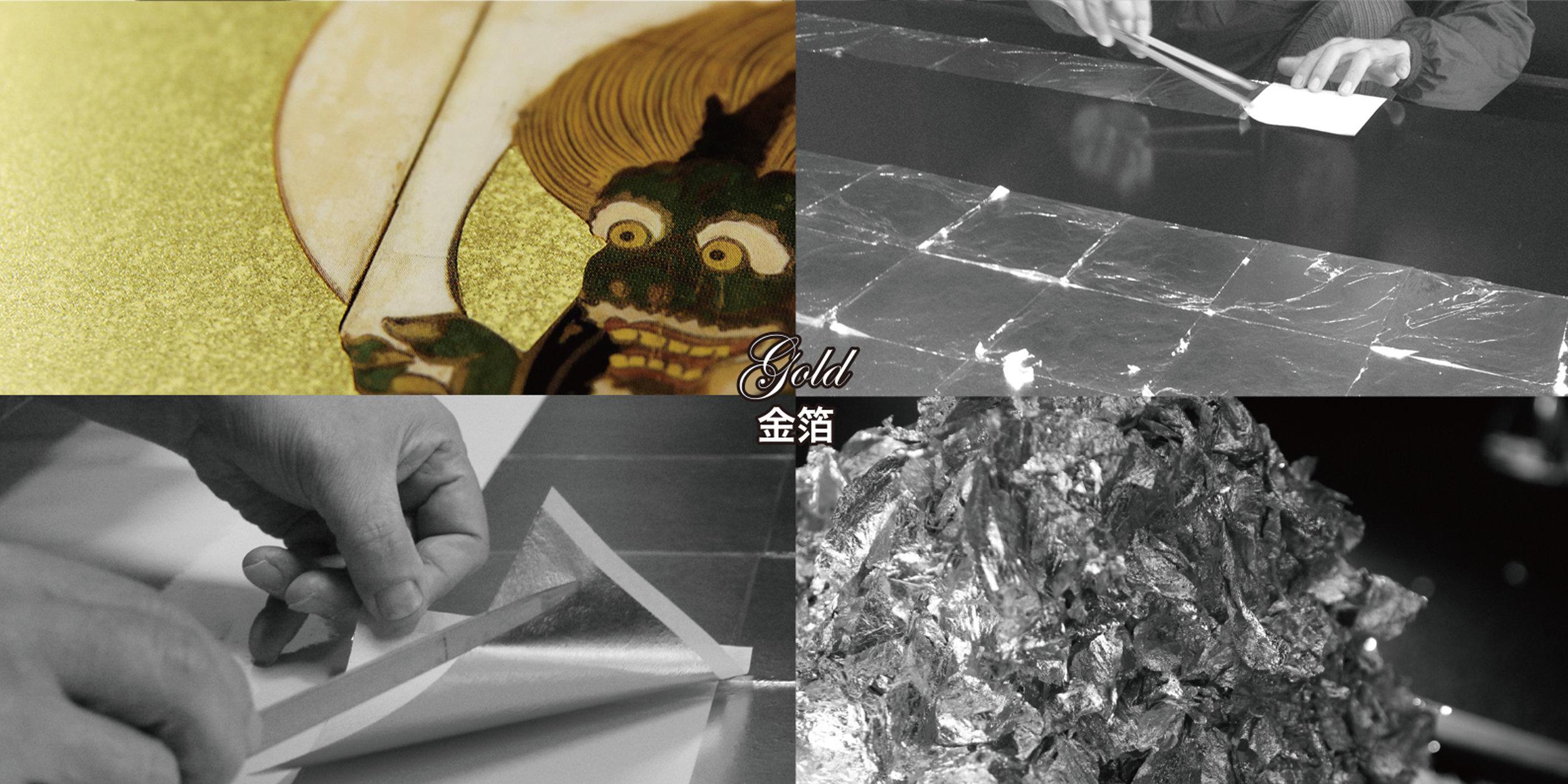 金 gold 金箔  kyoto 伝統工芸 京都 ヴィンテージハウス 建築 vintagehouse 内装 デザイナー